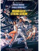 007之太空城