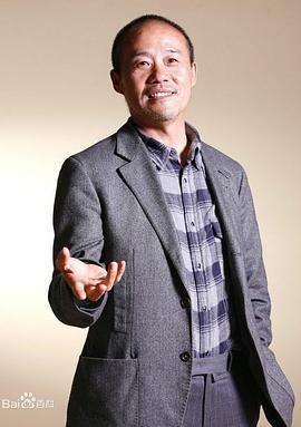 王石 Shi Wang演员