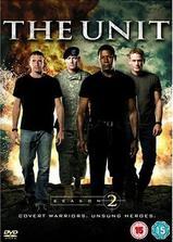 秘密部队 第二季海报