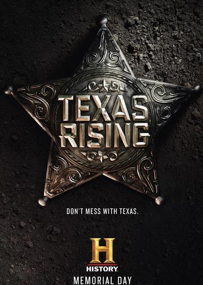 德州崛起海报