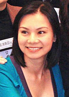 朱婉仪 Chu yuen yee演员