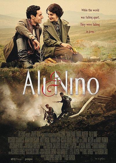 阿里与尼诺海报
