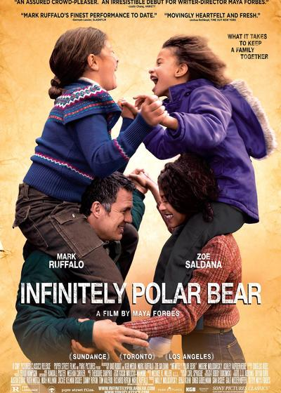 永远的北极熊海报