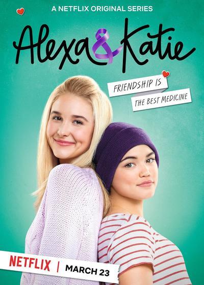 亚莉克莎与凯蒂 第一季海报