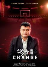 筑梦者·CHANGE海报
