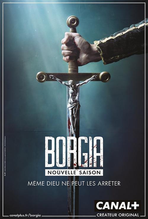 波吉亚家族(法国版) 第二季