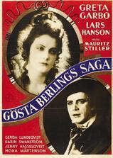 科斯塔·柏林的故事海报