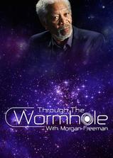与摩根·弗里曼一起穿越虫洞 第二季海报