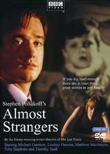 完美的陌生人海报