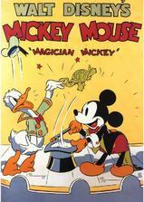 魔术师米奇海报