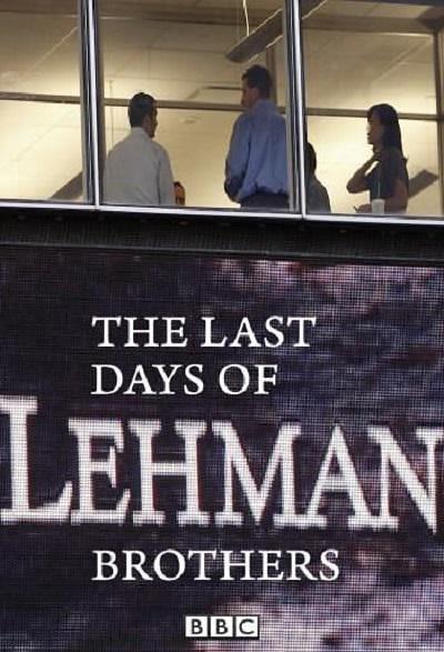 雷曼兄弟最后的日子