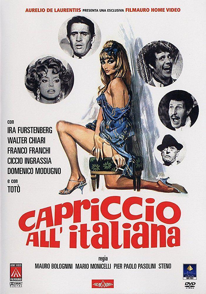 意大利式狂想曲