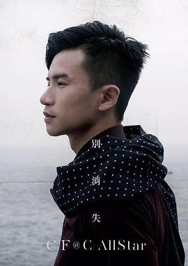 梁钊峰 Andy Leung演员