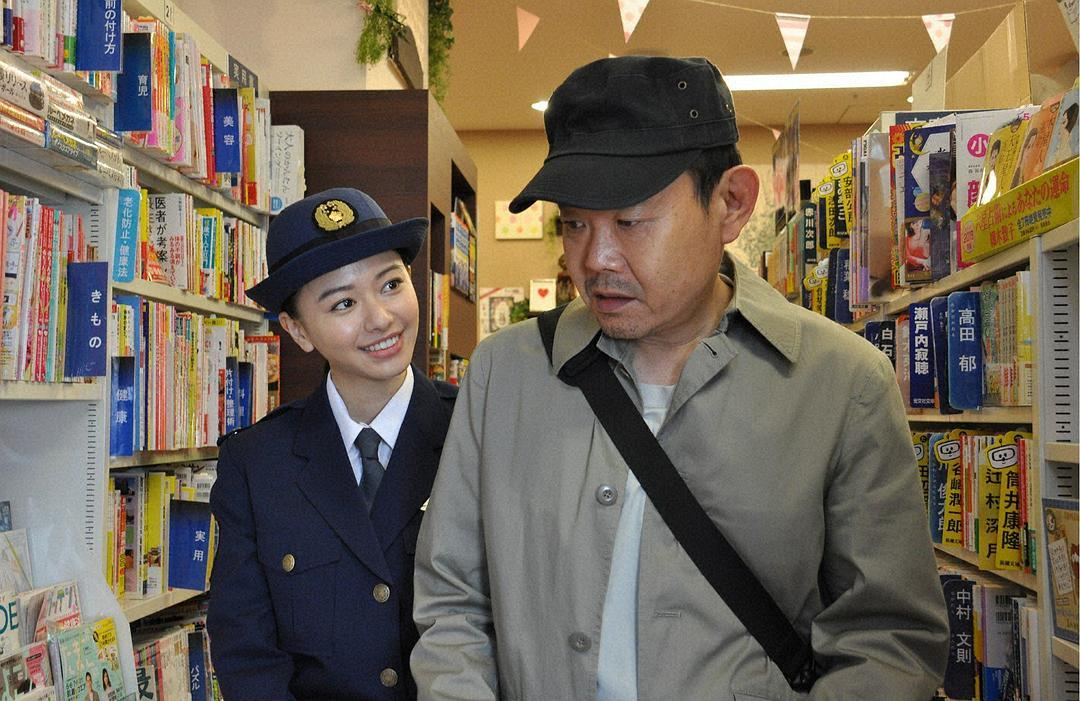 警視庁・捜査一課長 新作スペシャルⅡ