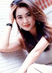 温碧霞 Irene Wan