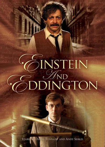 爱因斯坦与爱丁顿海报