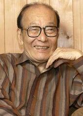 吉村昭 Akira Yoshimura