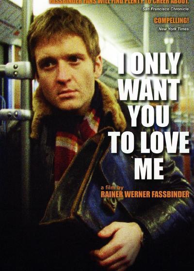 我只希望你们爱我海报