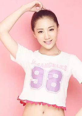 范艺萌 Yimeng Fan演员
