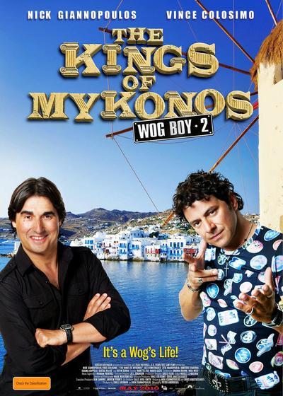 时来运转2:米科诺斯岛国王海报
