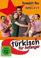 土耳其语入门 第二季海报