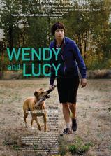 温蒂和露茜海报