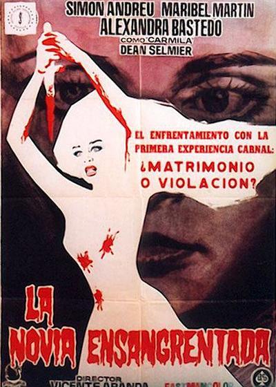 血溅新娘海报