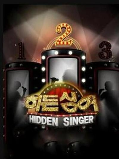 隐藏的歌手 第二季海报