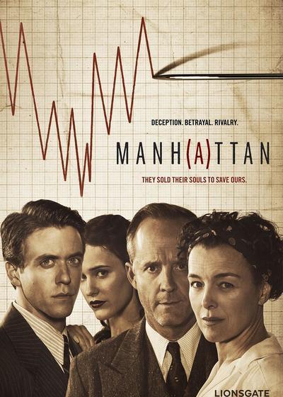 曼哈顿计划 第二季海报