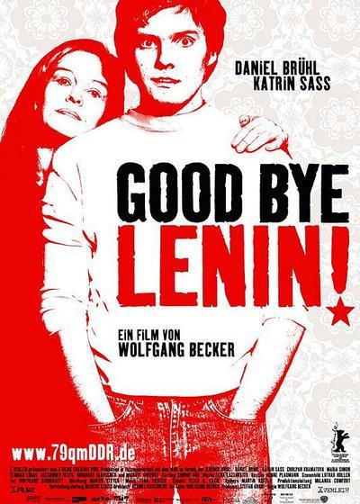 再见列宁海报