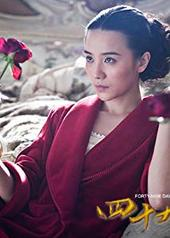 宋佳 Jia Song