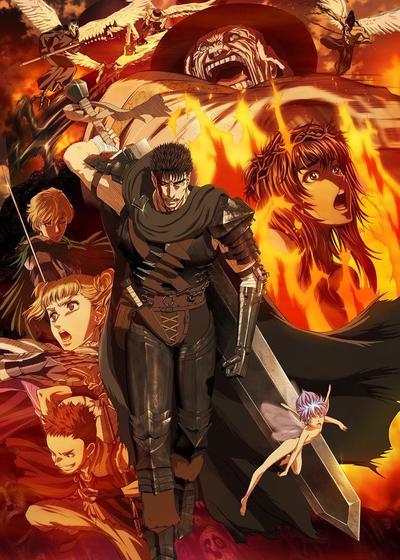 剑风传奇海报