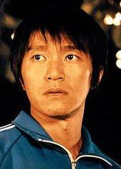 周星驰 Stephen Chow