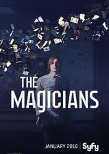 魔法师 第一季海报