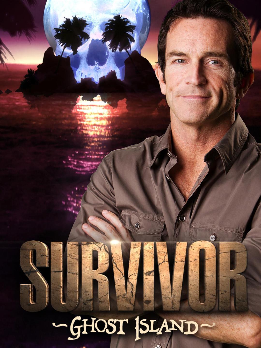 幸存者:幽灵岛 第三十六季