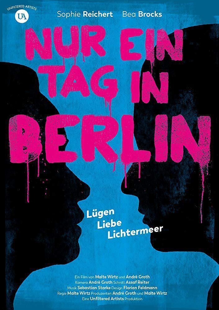 柏林的短暂一天