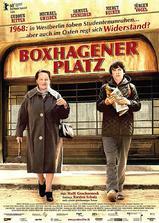 哈根盒子广场海报