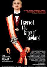 我曾侍候过英国国王海报