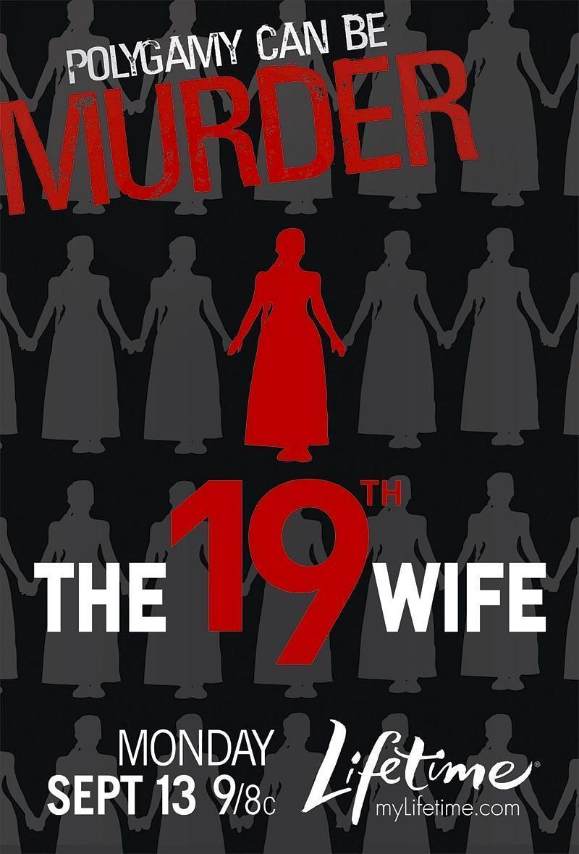第19个妻子