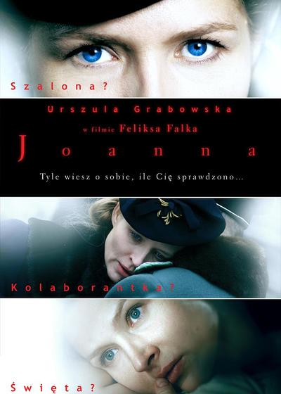 乔安娜海报