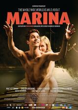 玛丽娜海报