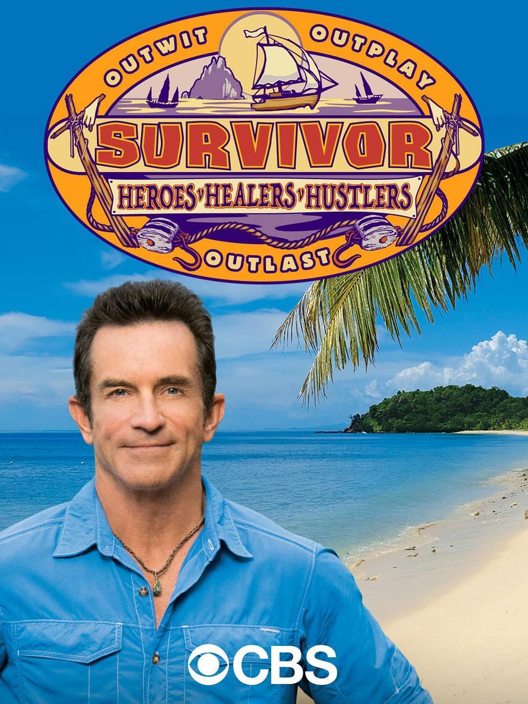 幸存者:角色之争 第三十五季