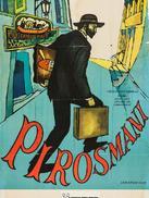 皮罗斯马尼