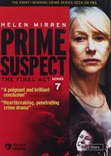 主要嫌疑犯7:最后一案海报