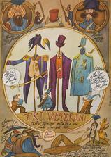 三个老兵海报