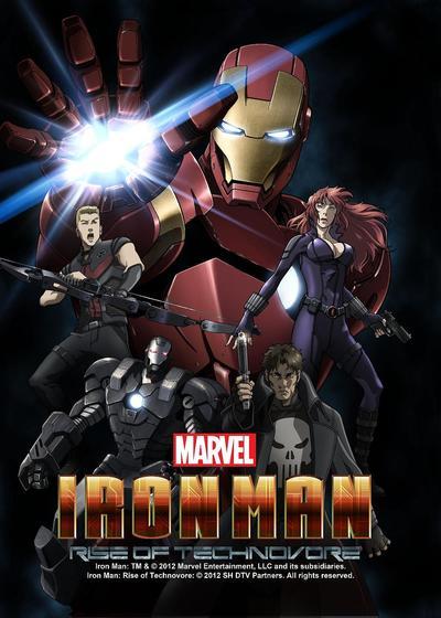 钢铁侠:噬甲危机海报