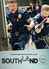 南城警事 第三季海报