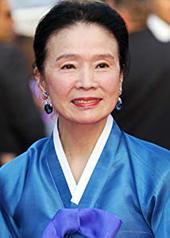 尹静姬 Jeong-hie Yun