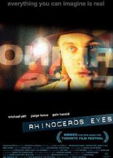 犀牛之眼海报