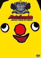 The World of Golden Eggs海报